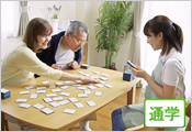 介護福祉の資格に強い埼玉県深谷市のウェルサポート