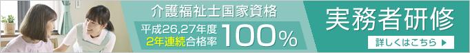 link_jitumusha